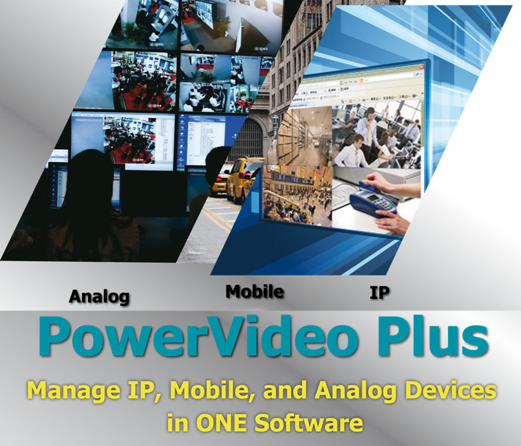 Программное обеспечение EverFocus Power Video Plus